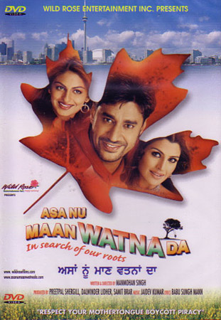 Part 2. Best Movies of Harbhajah Maan